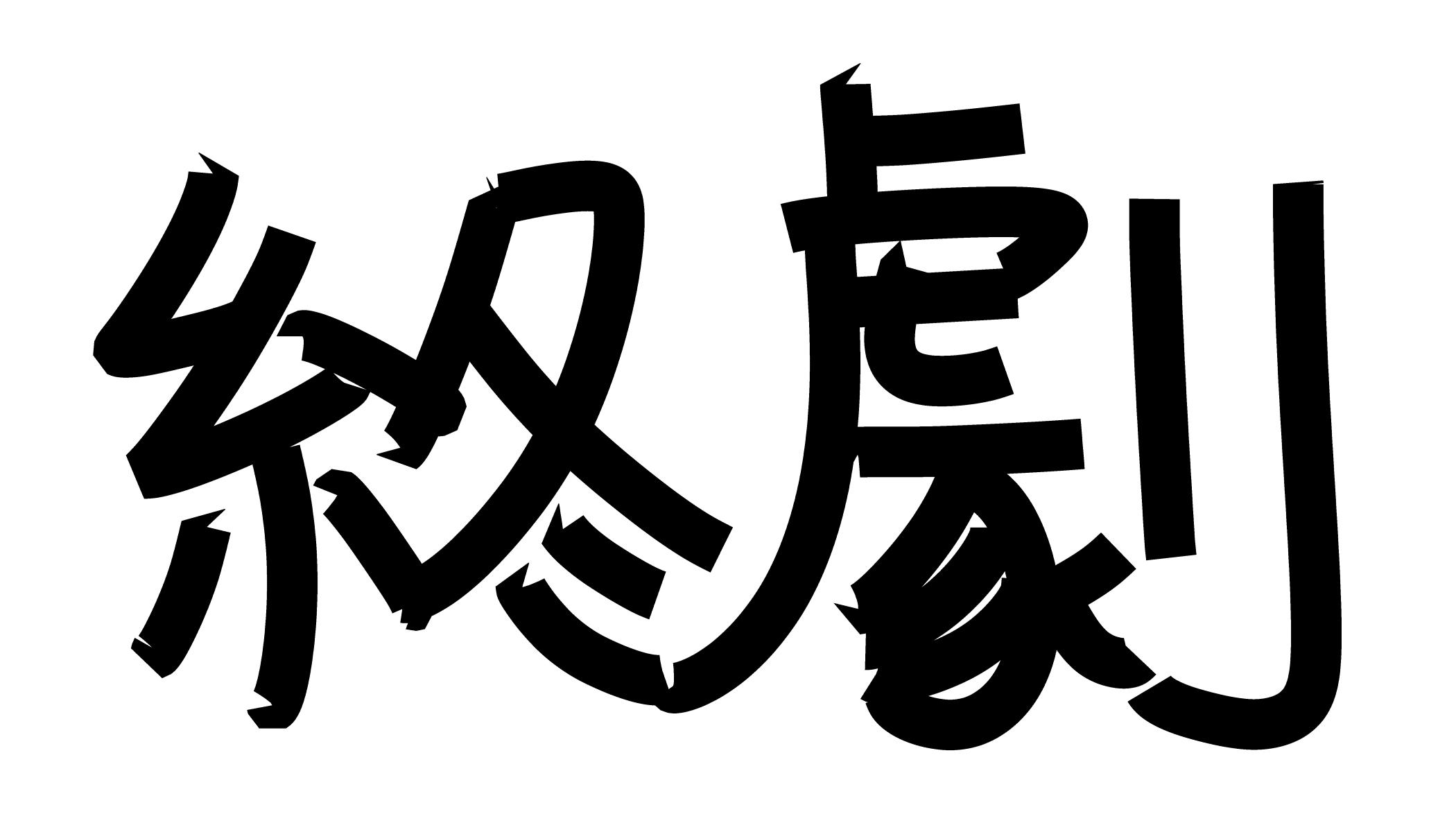 f:id:terashimaru117:20191213011647j:plain