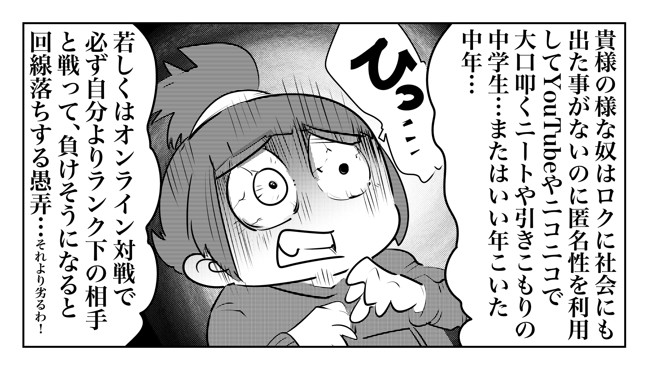 f:id:terashimaru117:20191213012056j:plain
