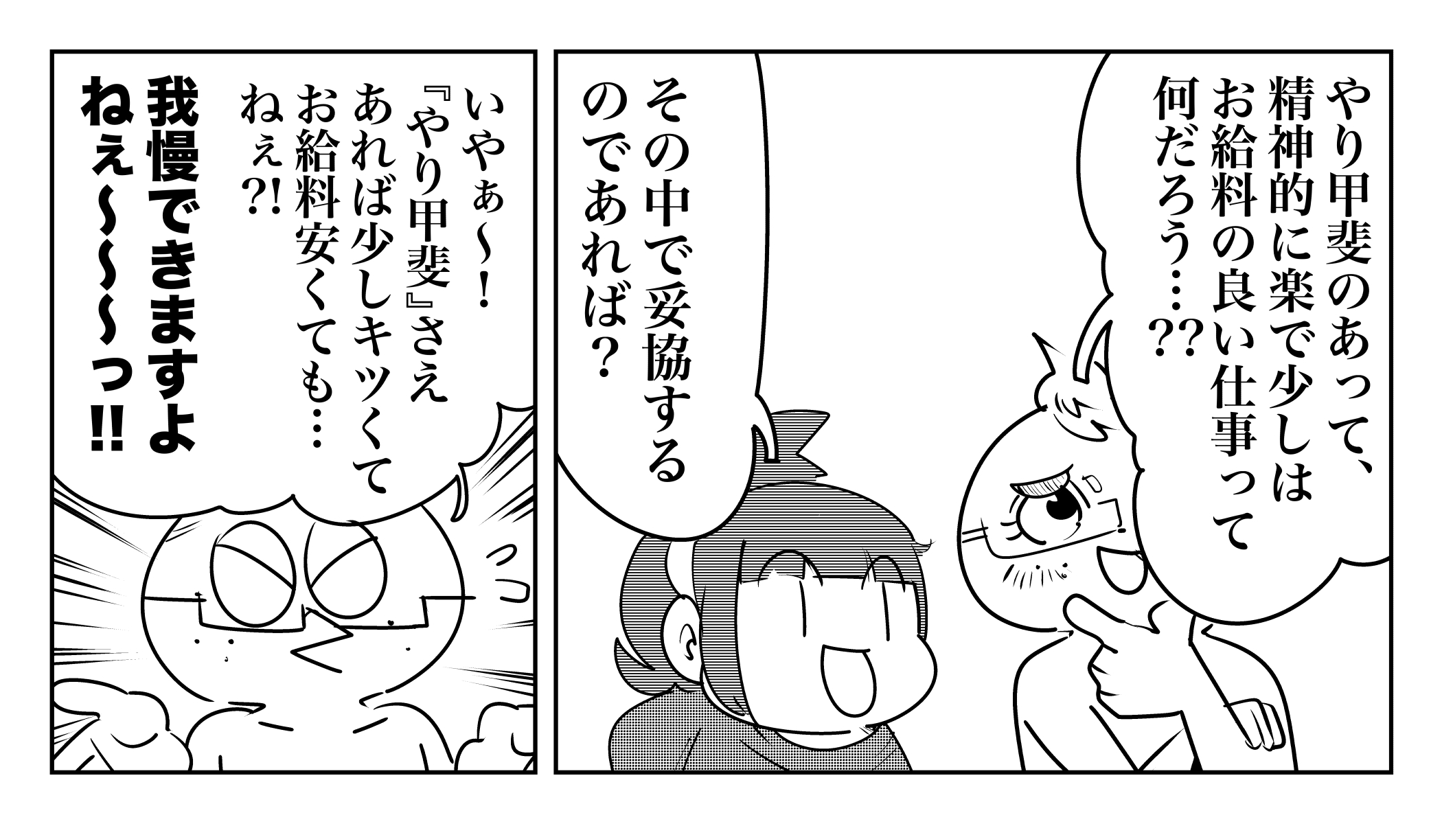 f:id:terashimaru117:20191214134300j:plain