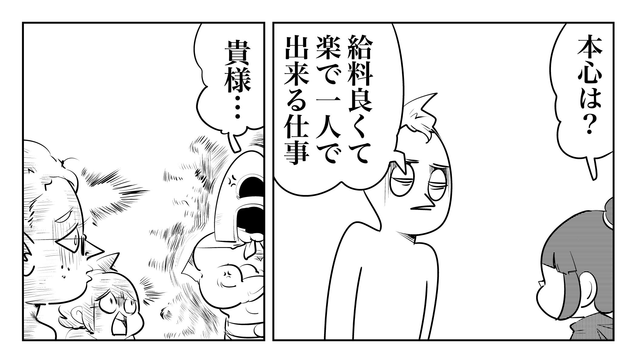 f:id:terashimaru117:20191214134305j:plain