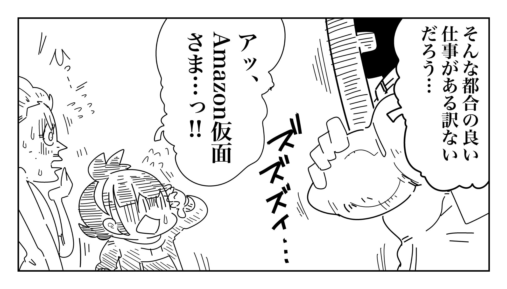 f:id:terashimaru117:20191214134310j:plain