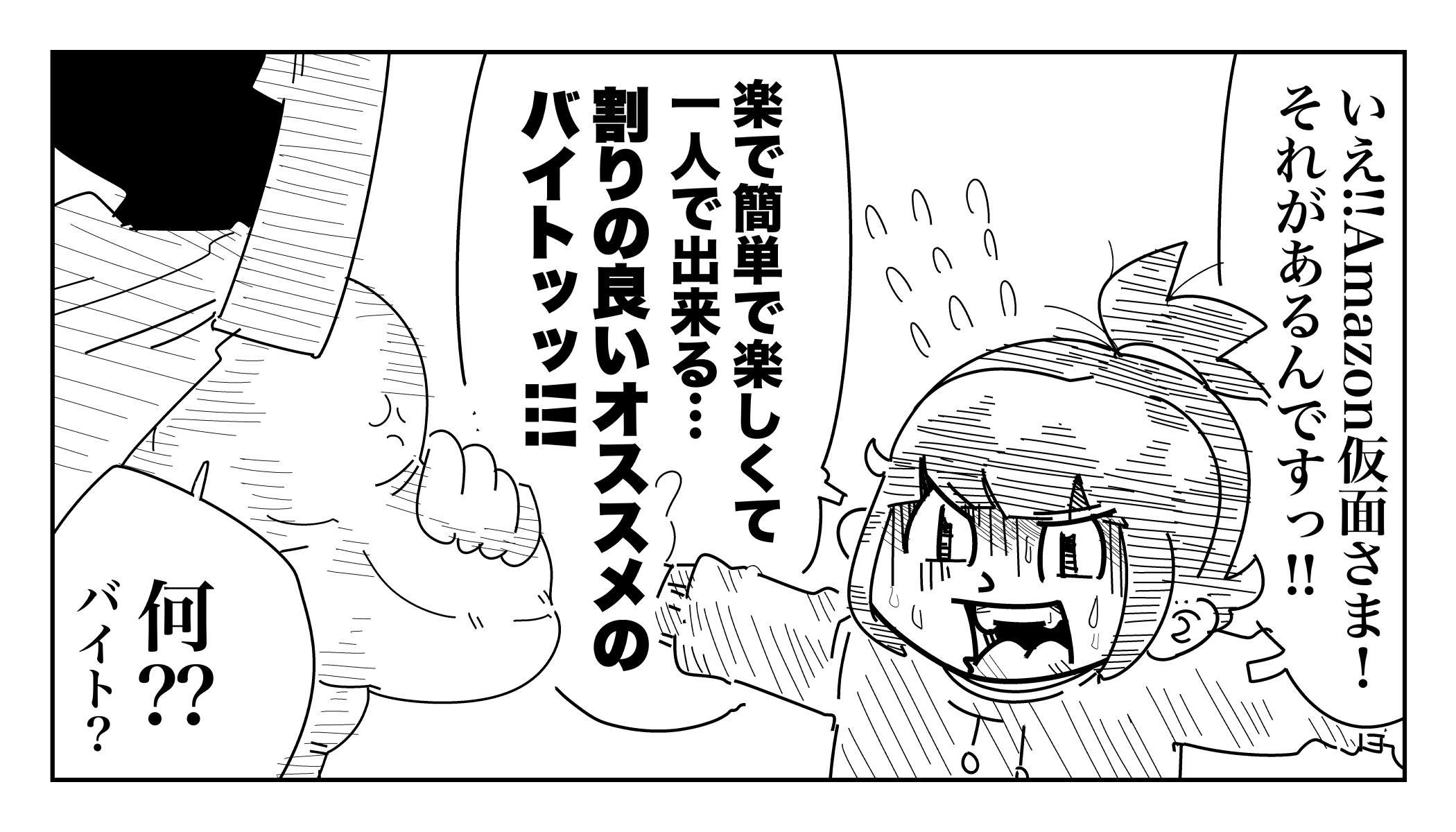f:id:terashimaru117:20191214180103j:plain