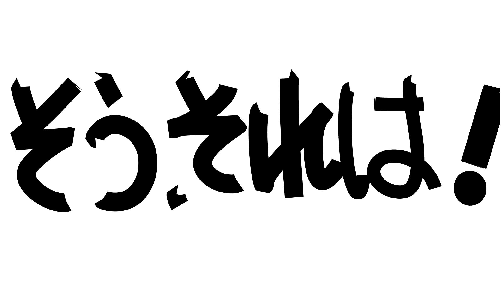 f:id:terashimaru117:20191214180108j:plain