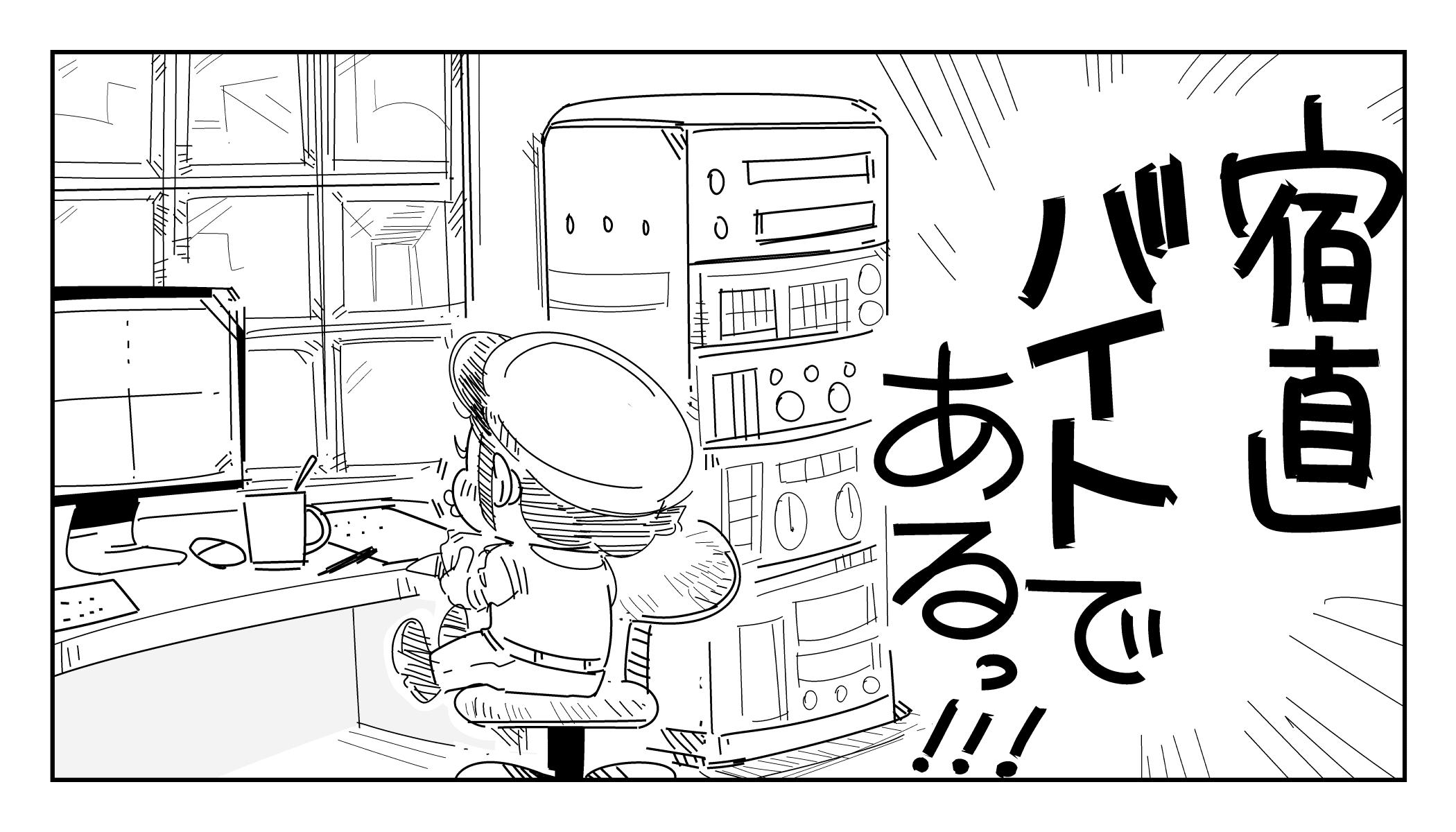 f:id:terashimaru117:20191214180112j:plain
