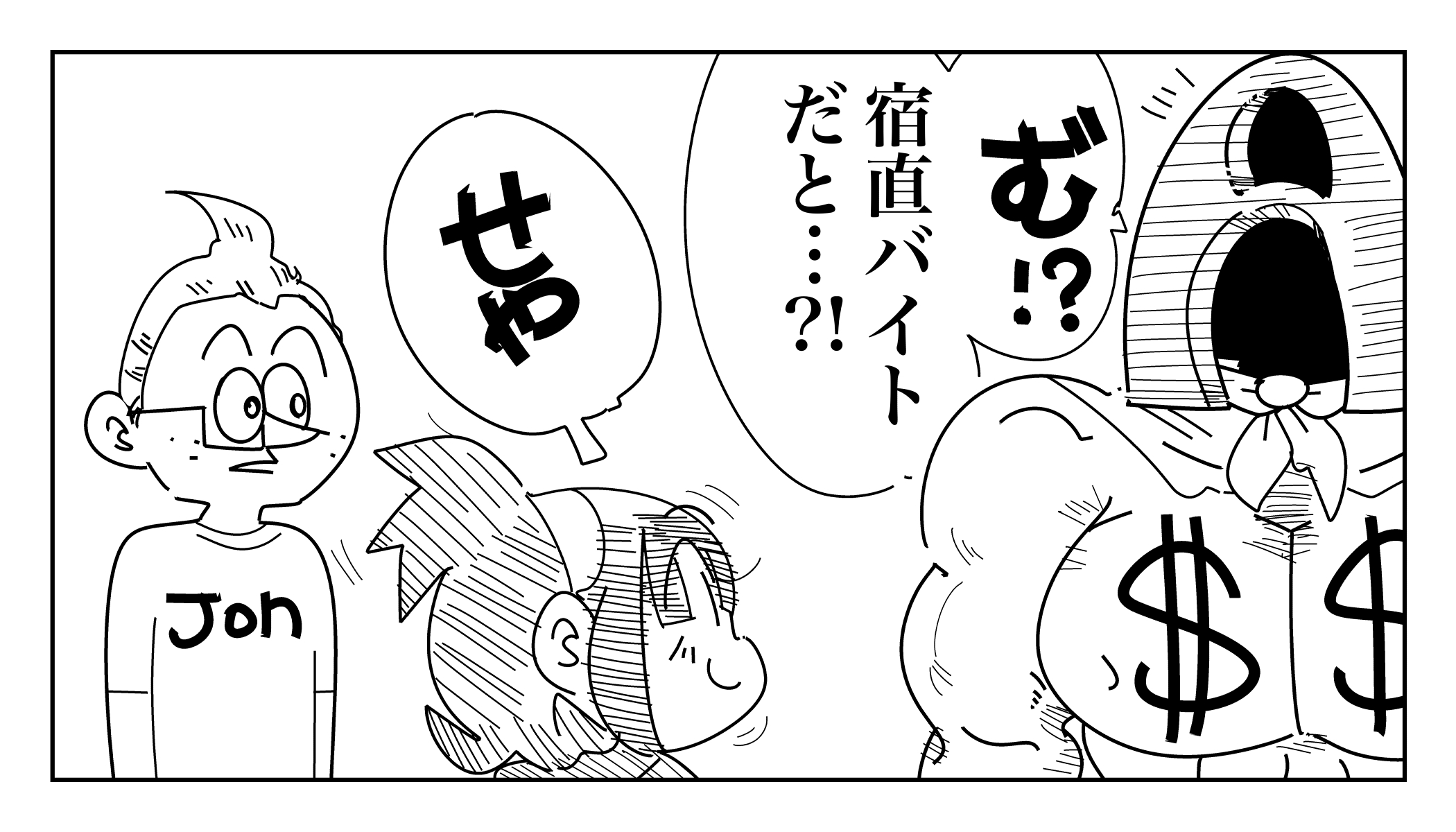 f:id:terashimaru117:20191214180131j:plain
