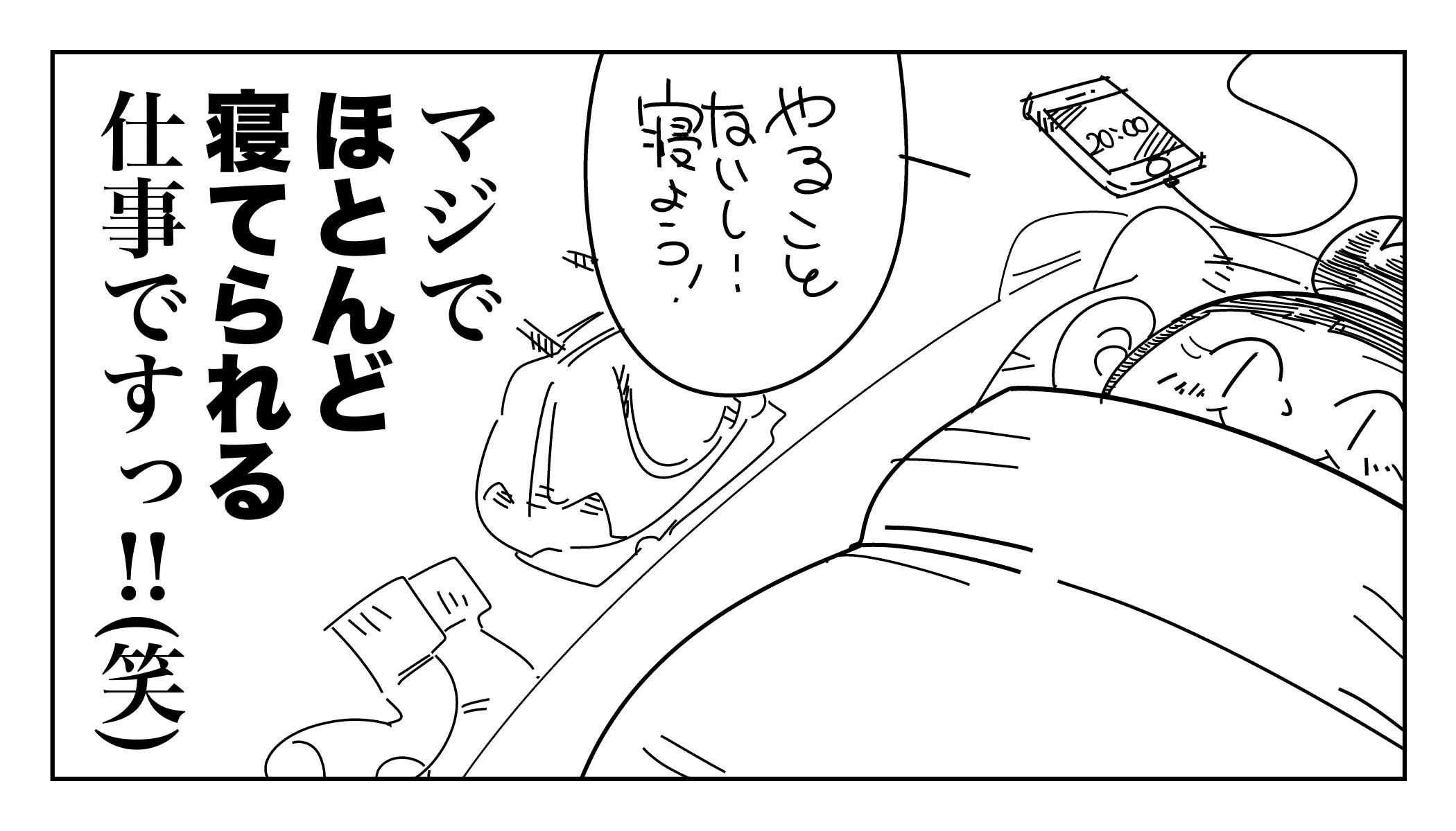 f:id:terashimaru117:20191214220416j:plain
