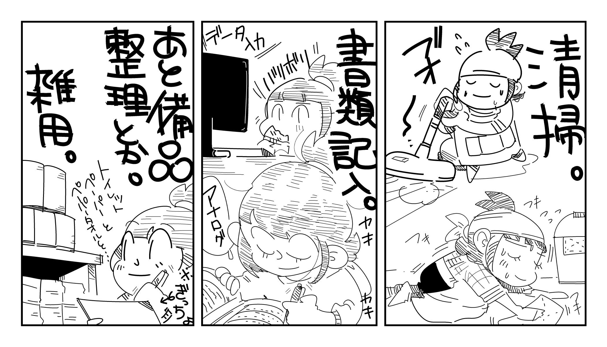 f:id:terashimaru117:20191214220425j:plain