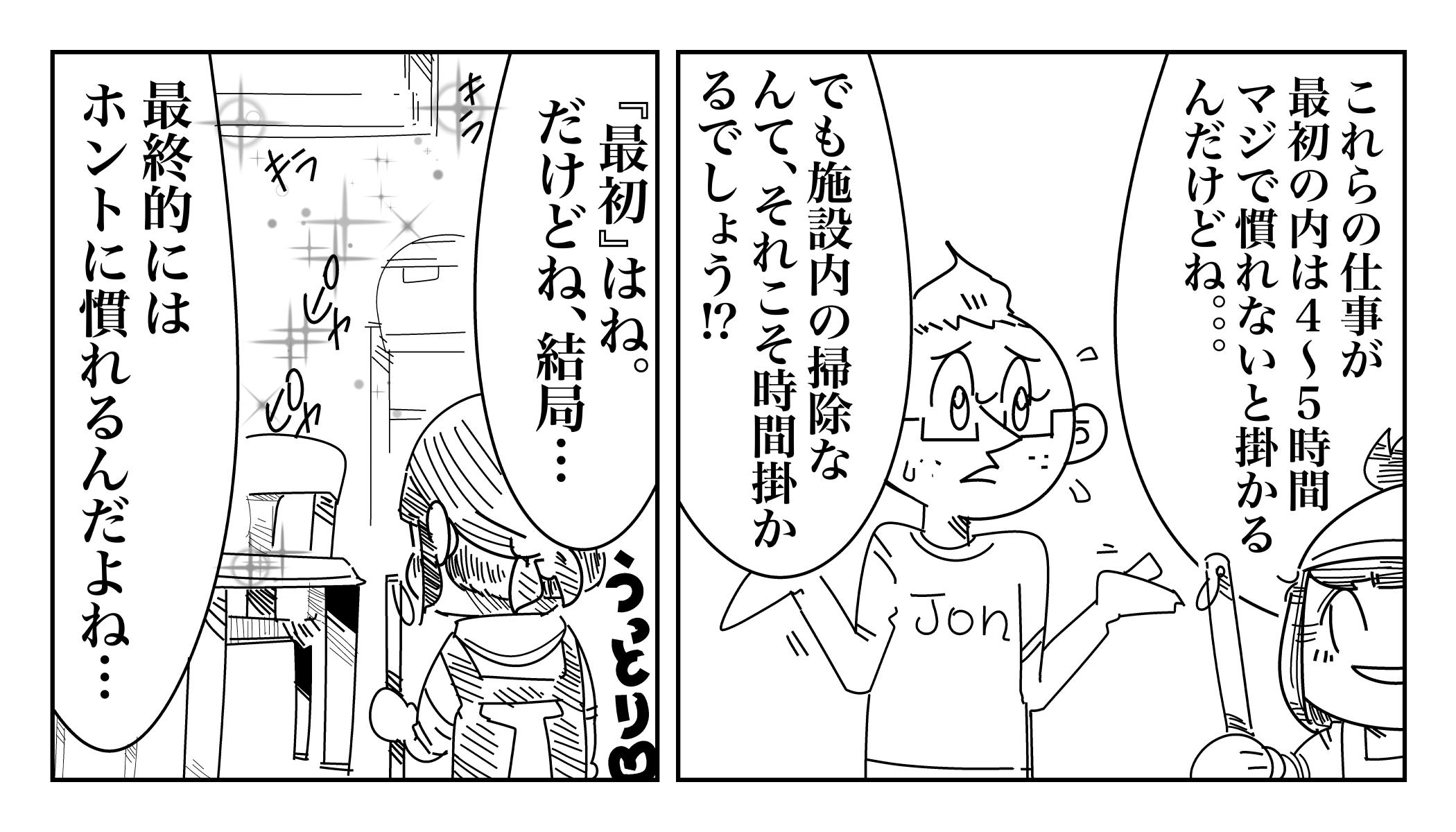 f:id:terashimaru117:20191215211526j:plain