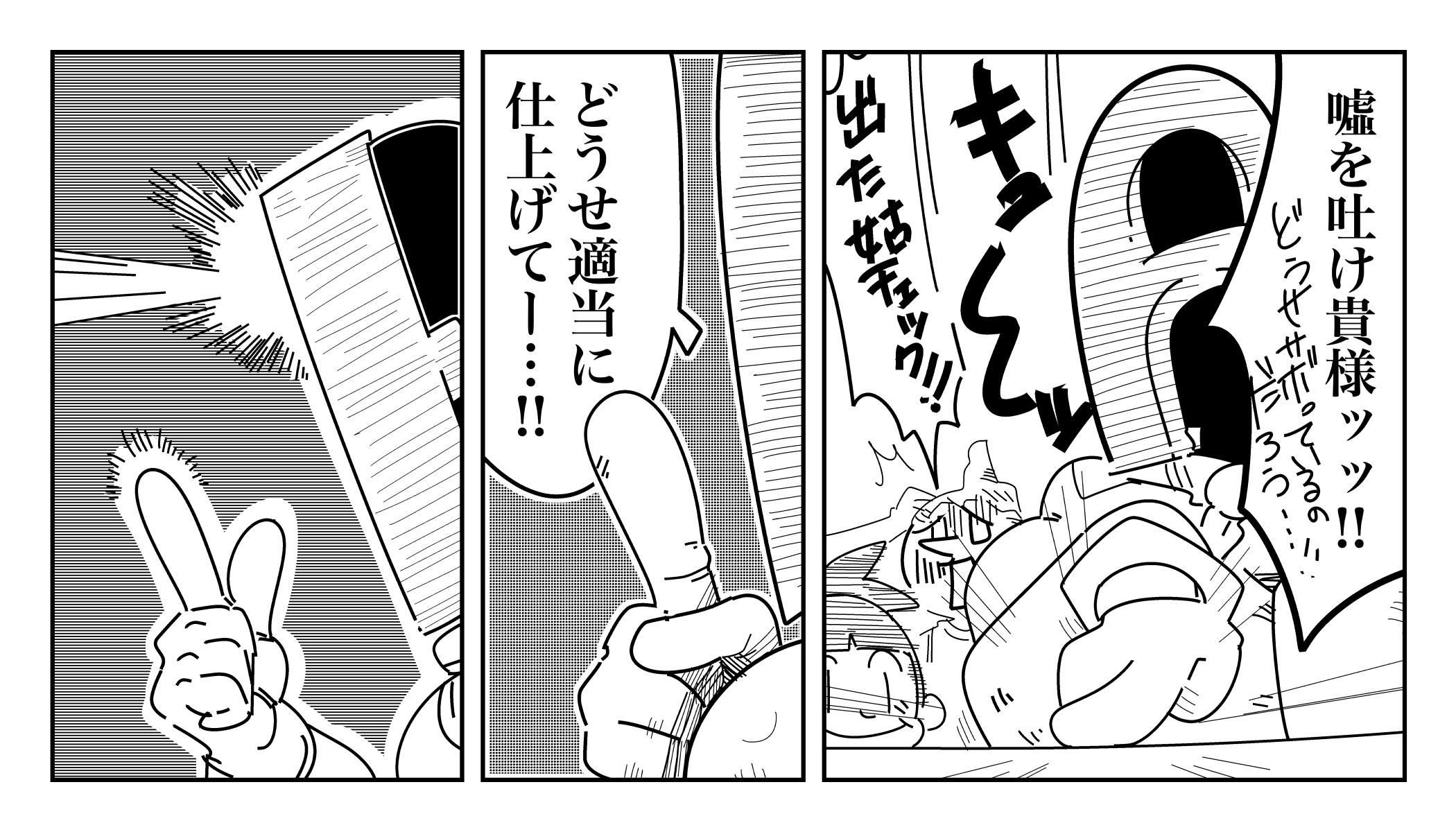 f:id:terashimaru117:20191215211533j:plain