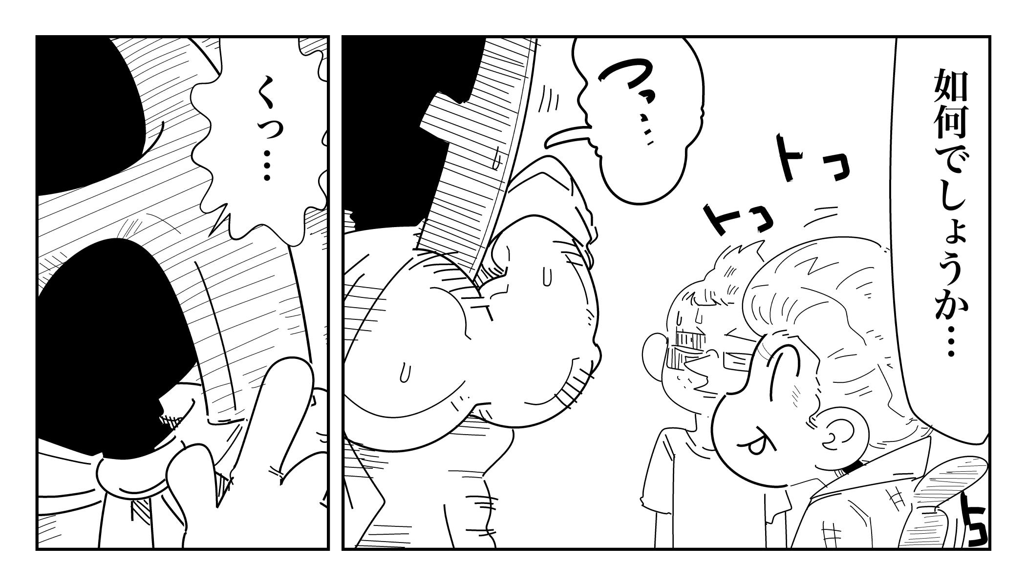 f:id:terashimaru117:20191215211615j:plain