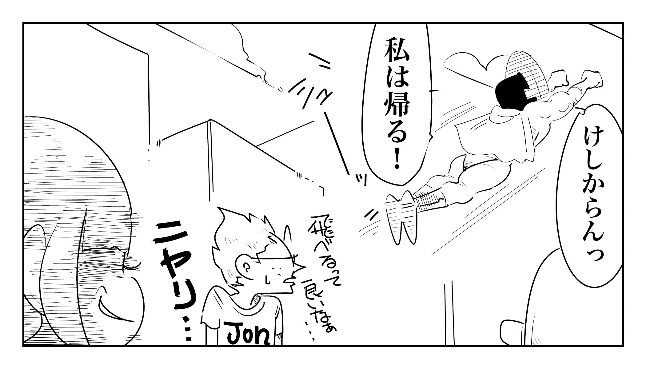 f:id:terashimaru117:20191215222942j:plain