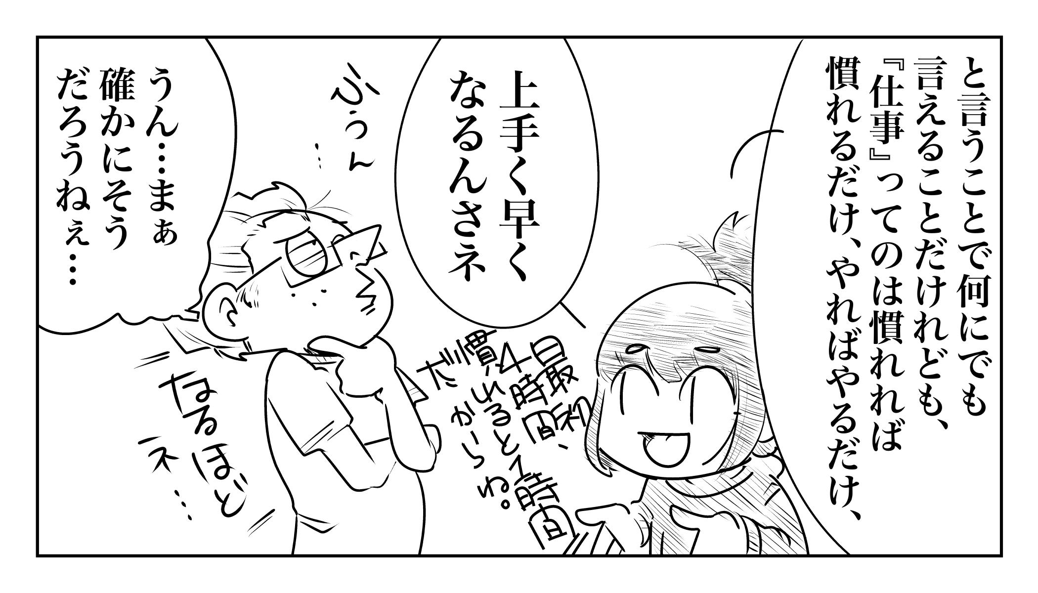 f:id:terashimaru117:20191215222948j:plain