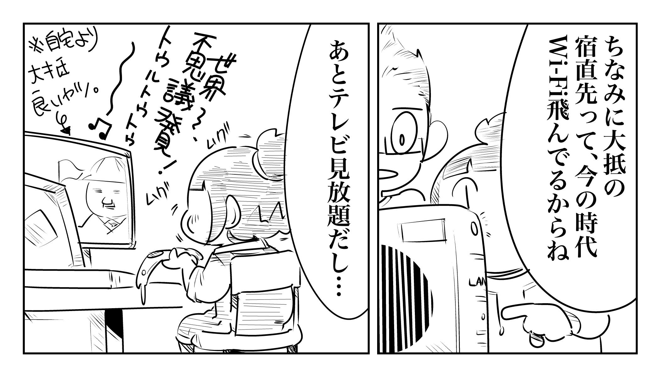 f:id:terashimaru117:20191215223012j:plain