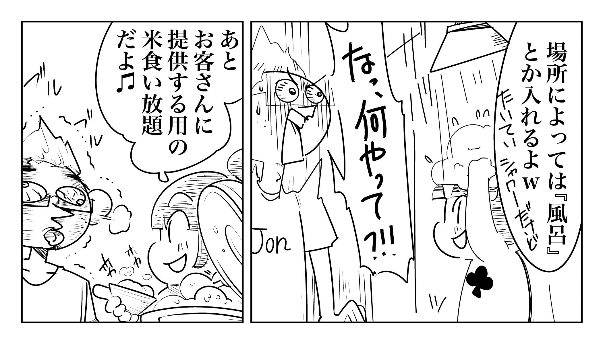 f:id:terashimaru117:20191216194602j:plain