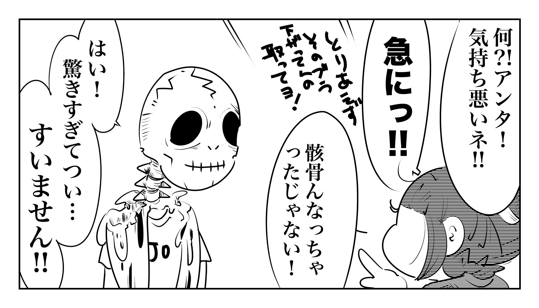f:id:terashimaru117:20191216194627j:plain