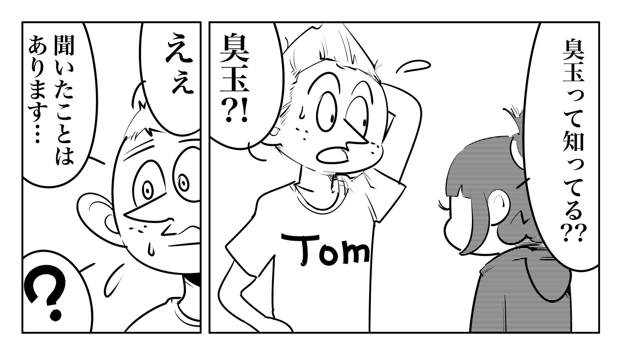 f:id:terashimaru117:20191217224203j:plain