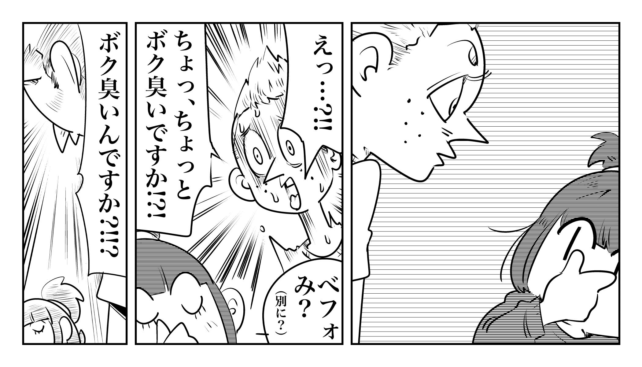 f:id:terashimaru117:20191217224250j:plain