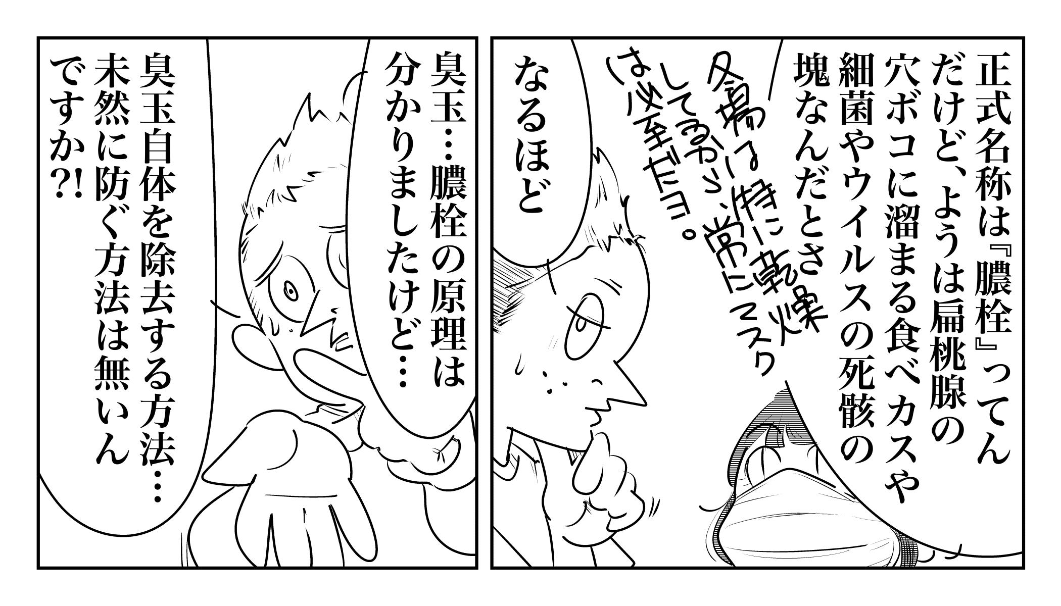f:id:terashimaru117:20191217224330j:plain