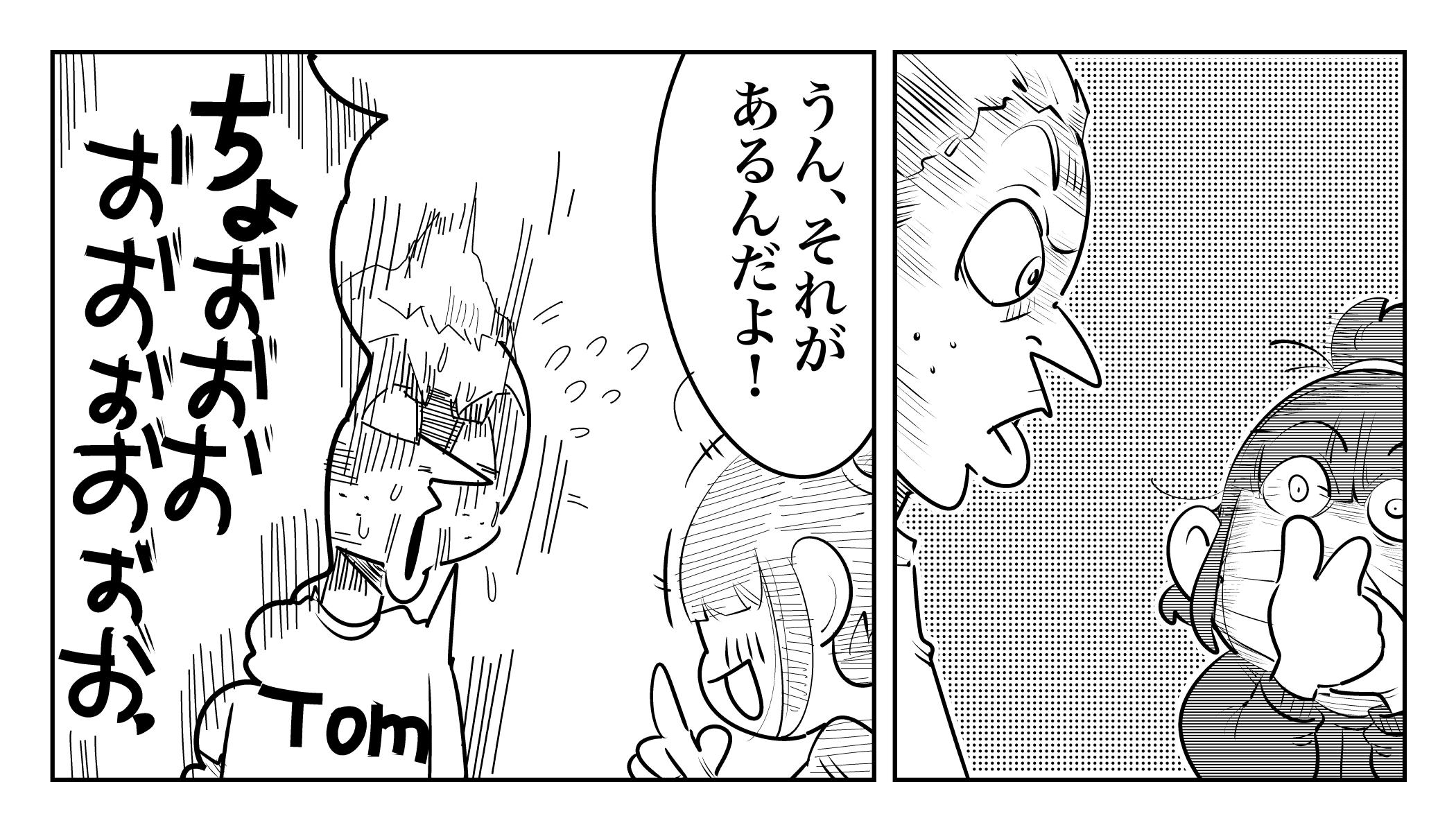 f:id:terashimaru117:20191217224338j:plain