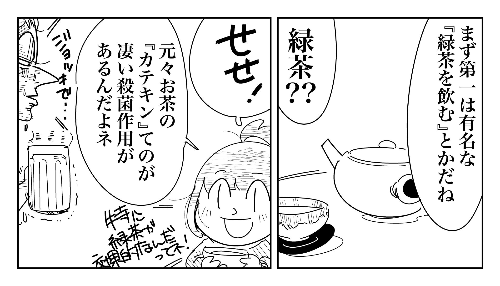 f:id:terashimaru117:20191217224344j:plain