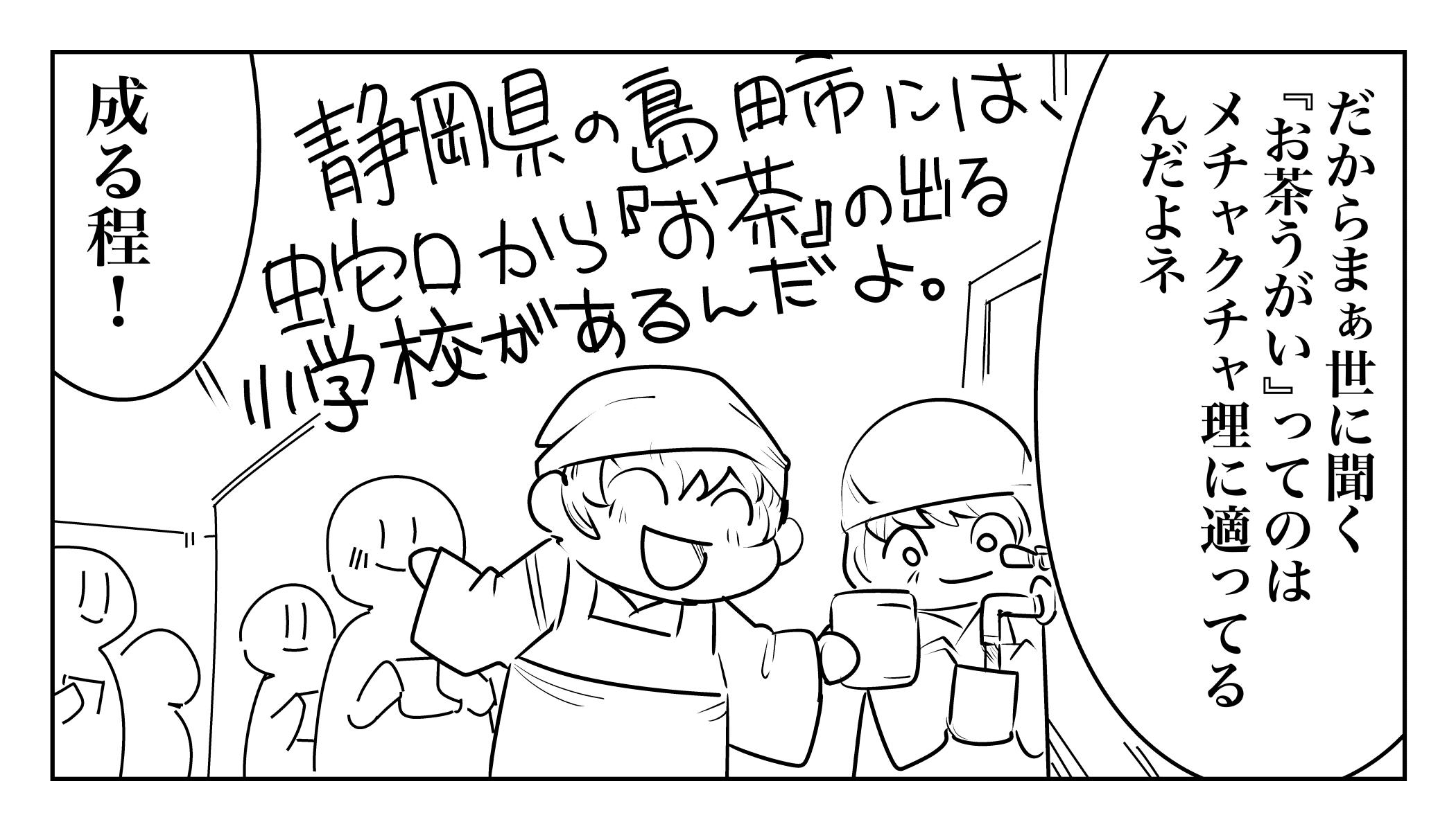 f:id:terashimaru117:20191217224425j:plain