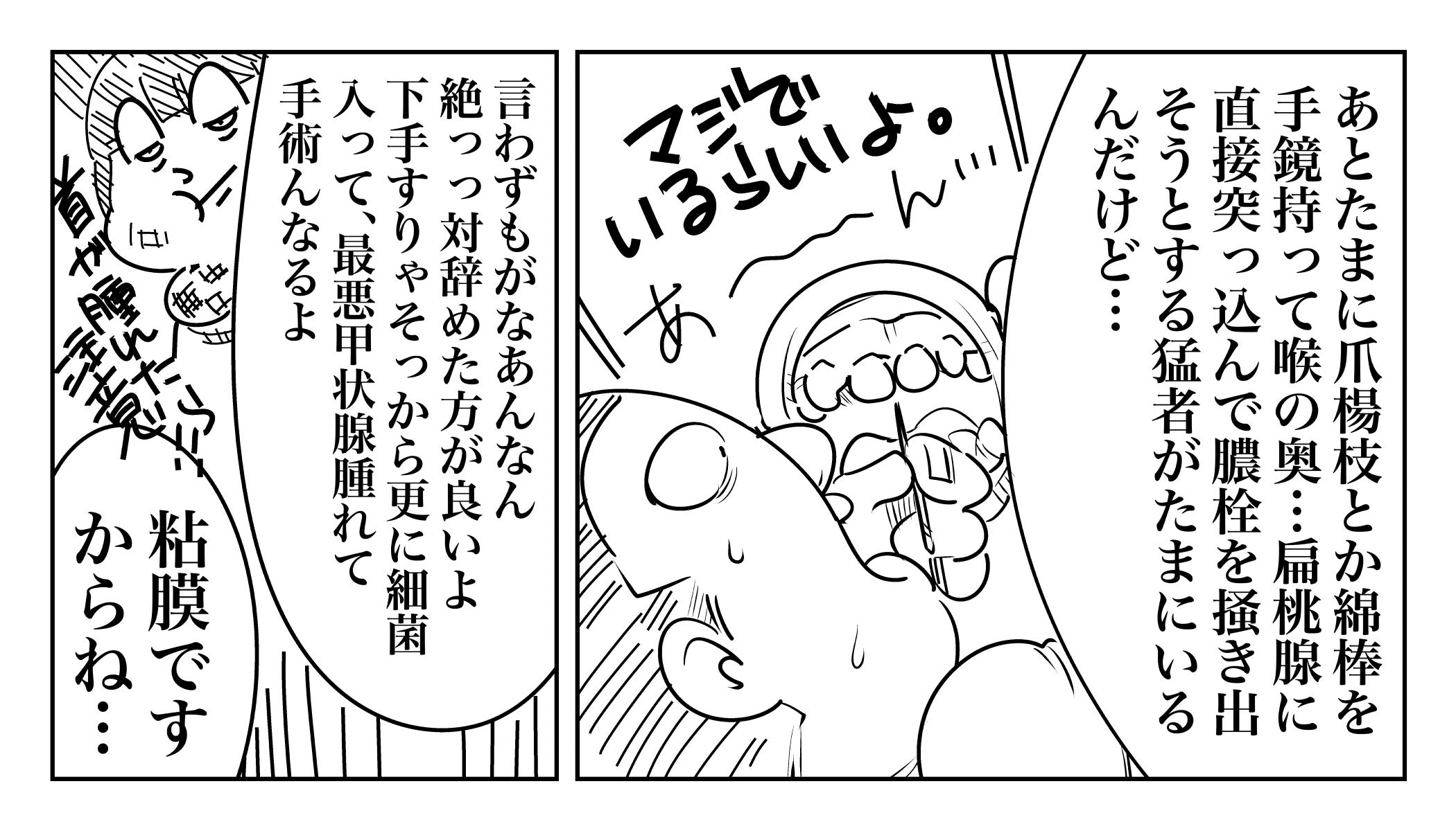f:id:terashimaru117:20191217224435j:plain