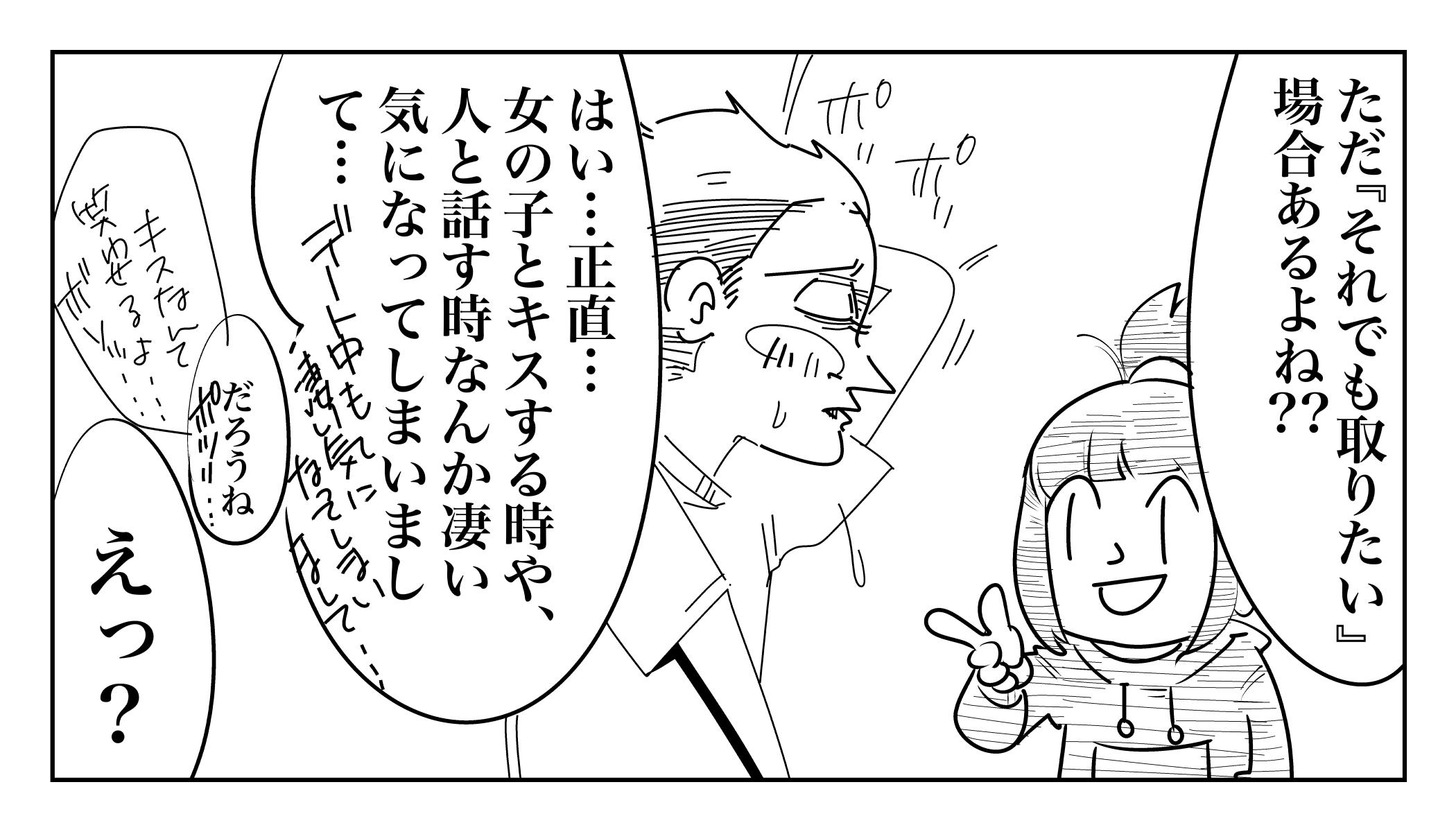 f:id:terashimaru117:20191217224443j:plain