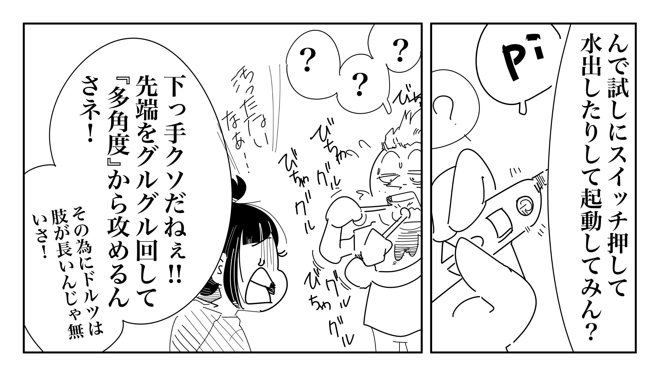 f:id:terashimaru117:20191217224531j:plain