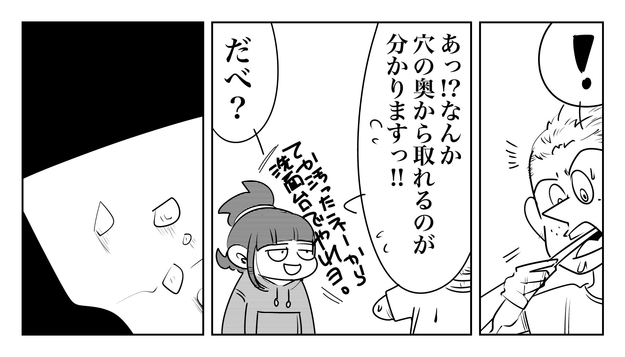 f:id:terashimaru117:20191217232706j:plain