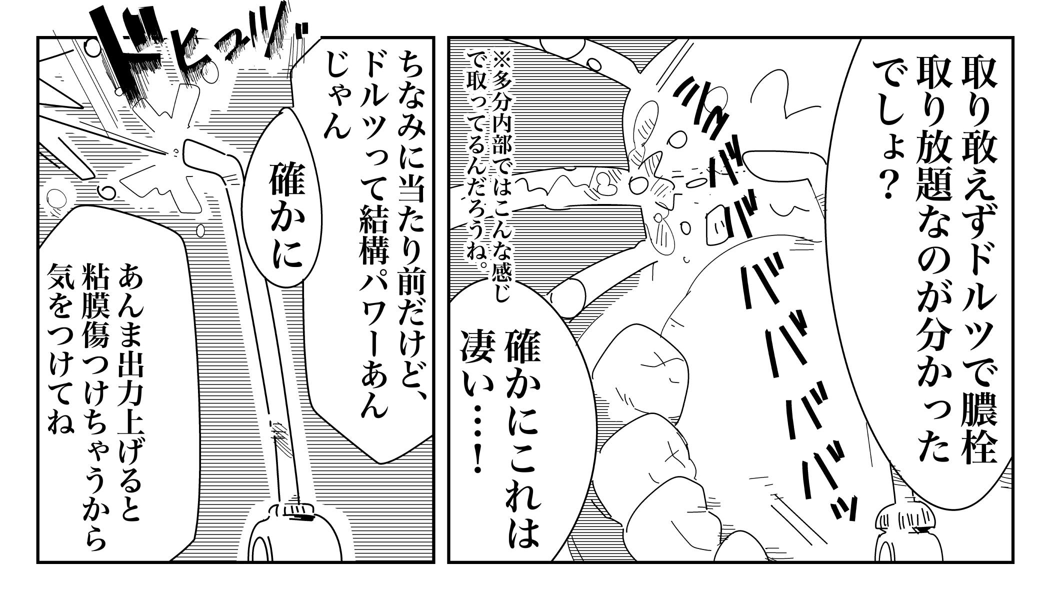 f:id:terashimaru117:20191218213652j:plain