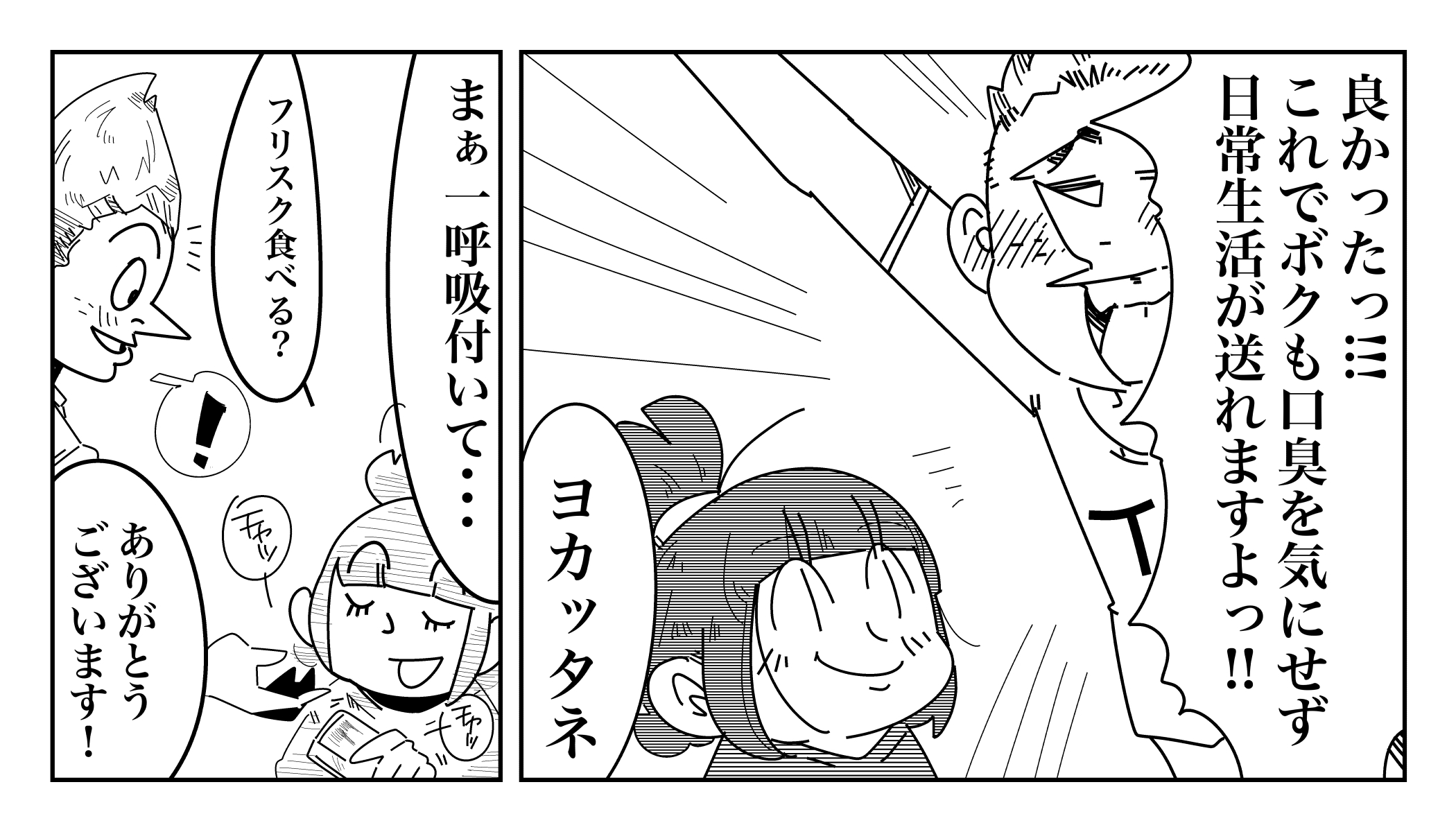 f:id:terashimaru117:20191218213703j:plain