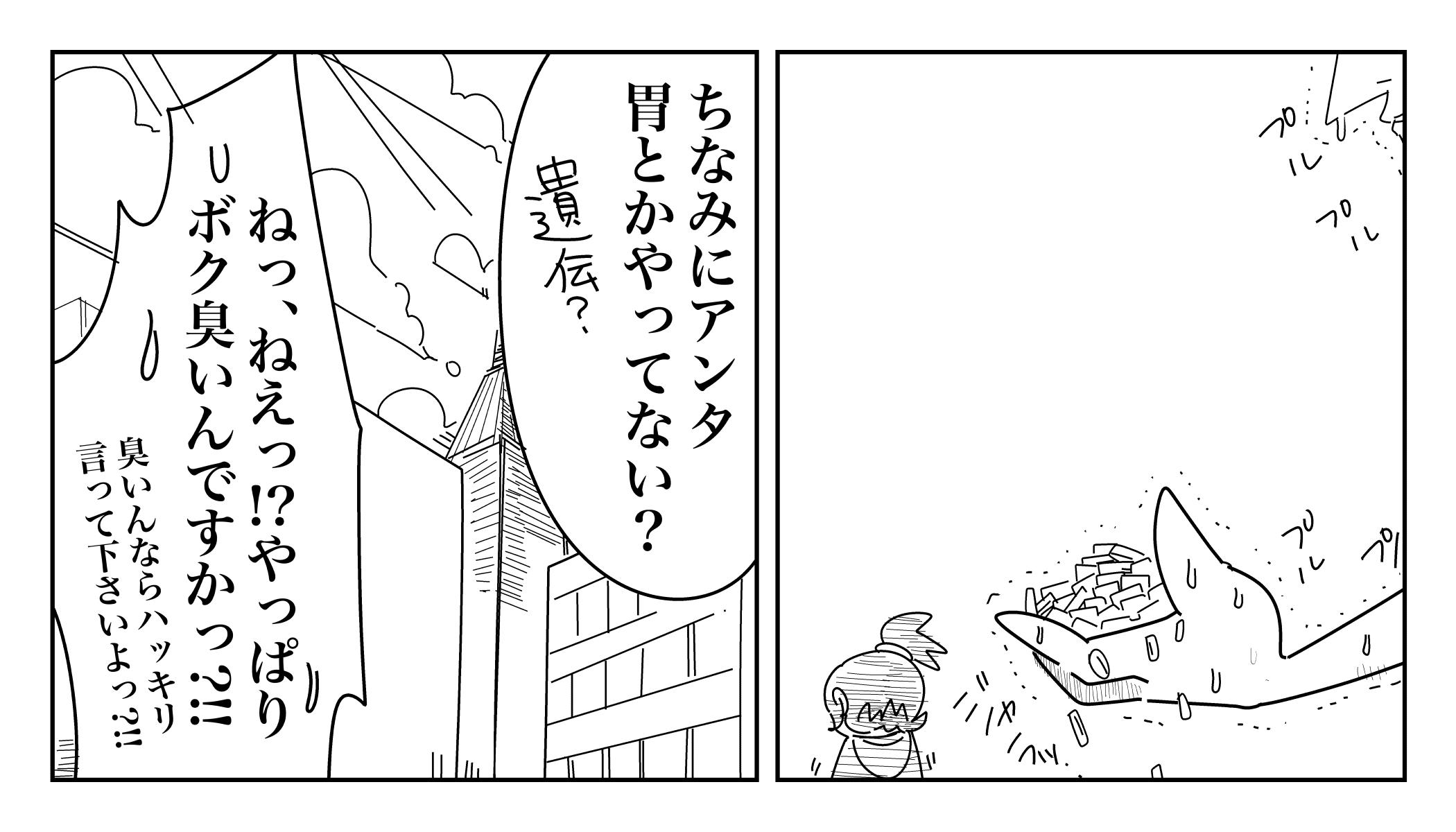 f:id:terashimaru117:20191218213709j:plain