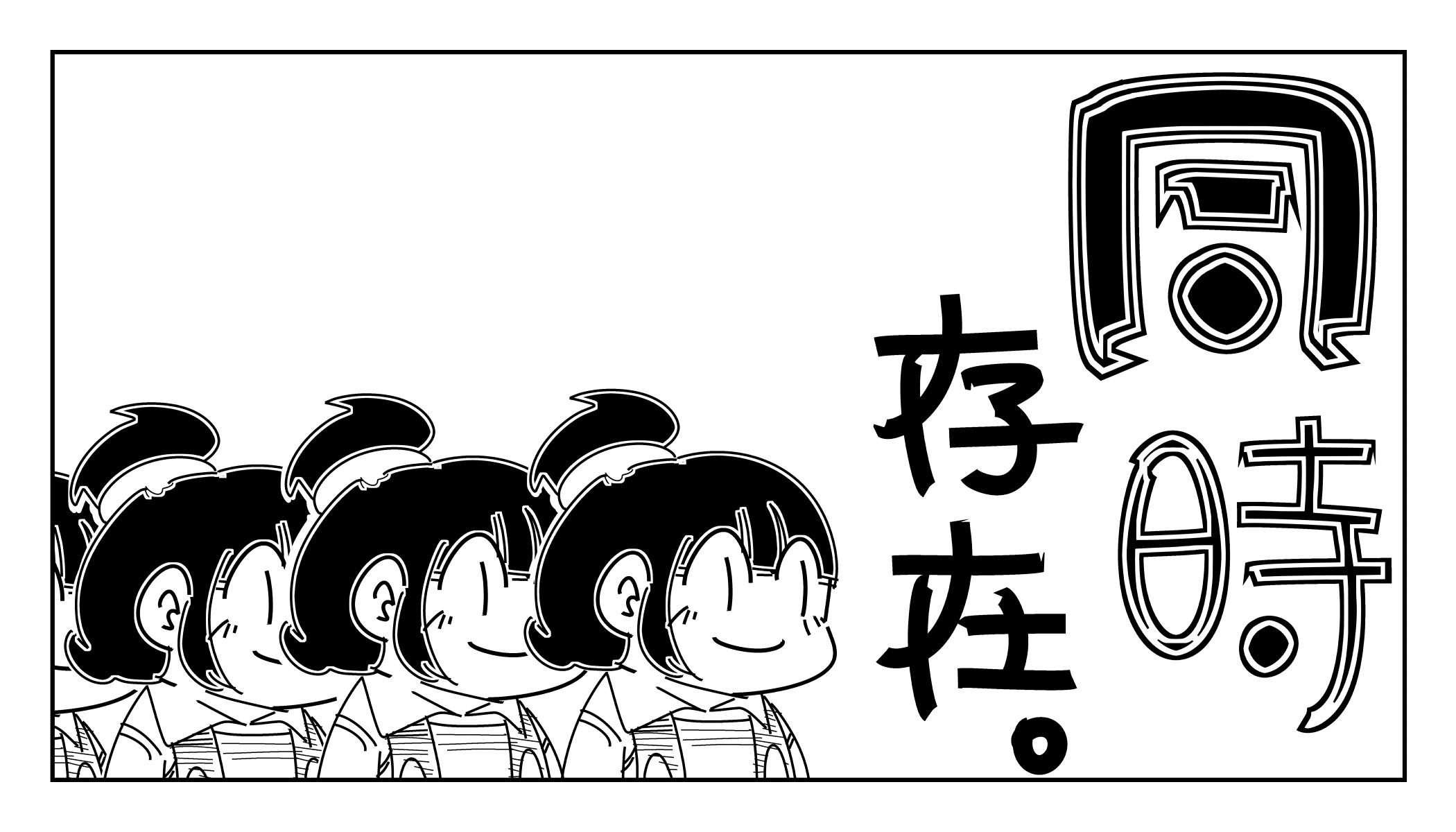 f:id:terashimaru117:20191227003000j:plain