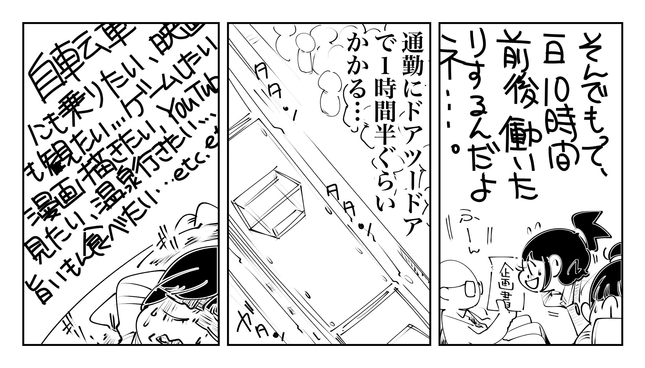 f:id:terashimaru117:20191227003029j:plain