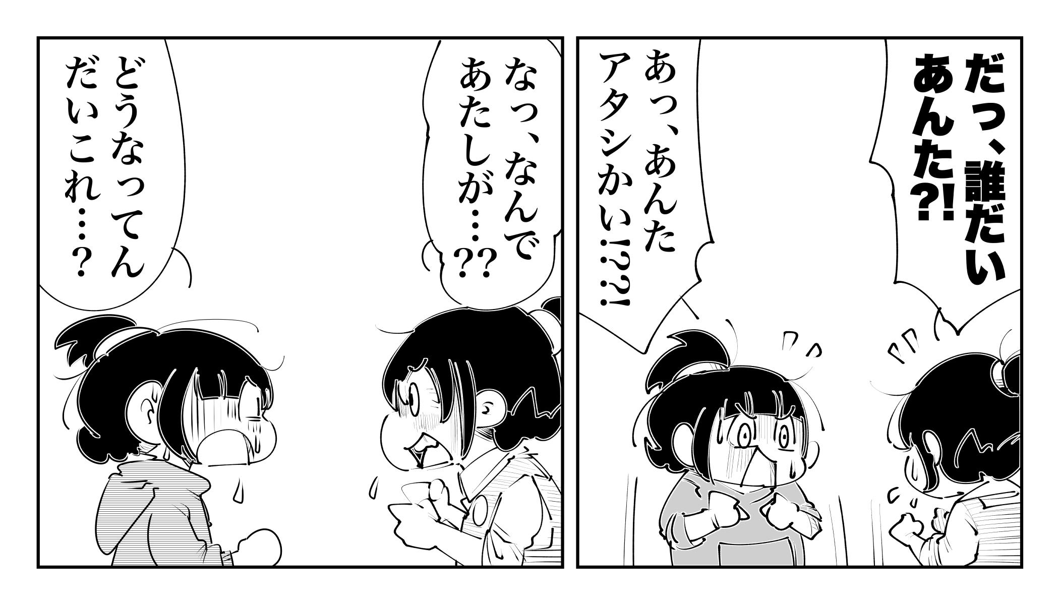 f:id:terashimaru117:20191229002104j:plain