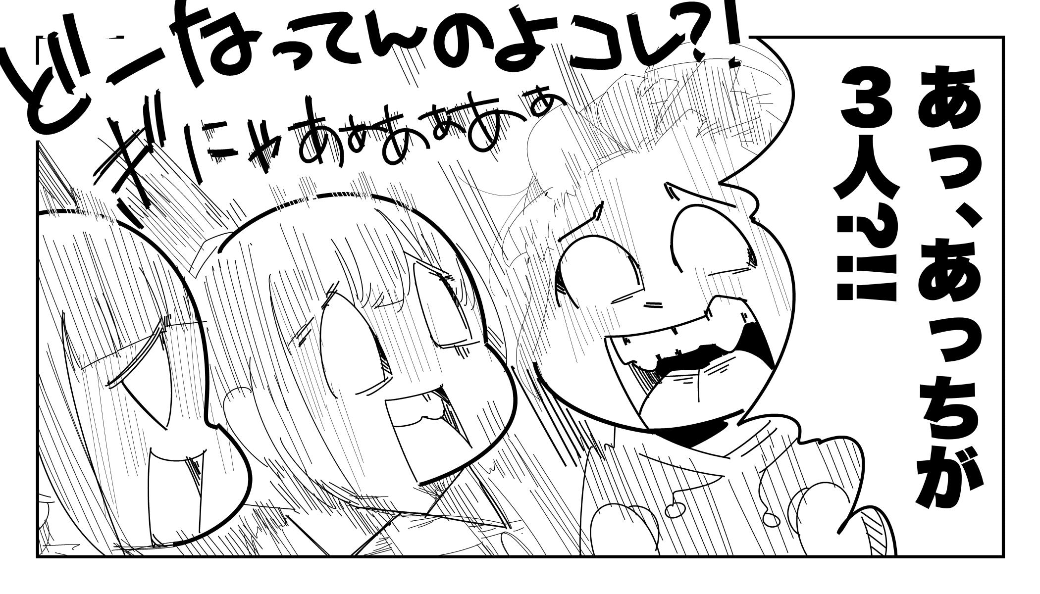 f:id:terashimaru117:20191229002113j:plain