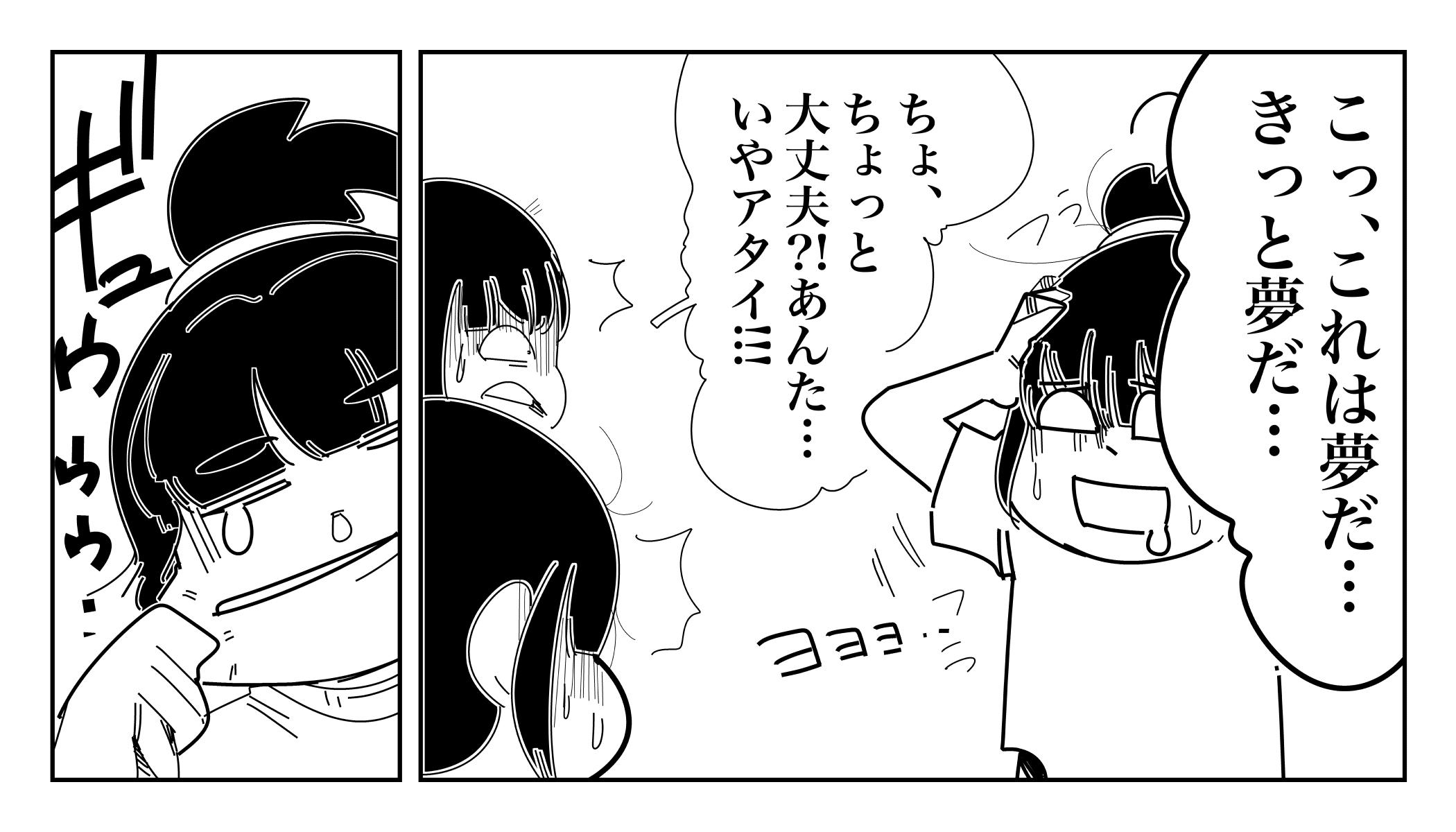 f:id:terashimaru117:20191229002148j:plain