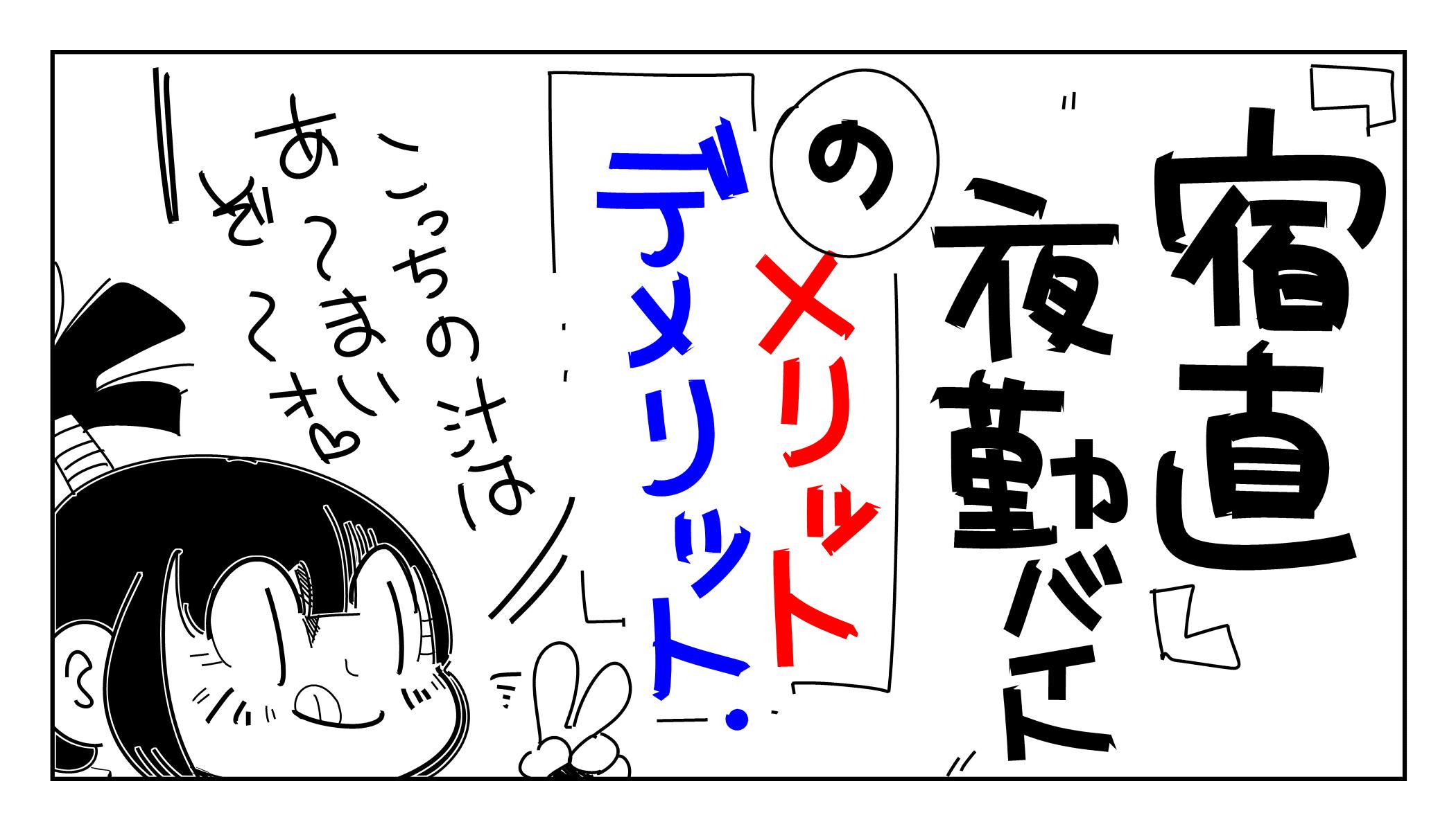 f:id:terashimaru117:20191229010550j:plain