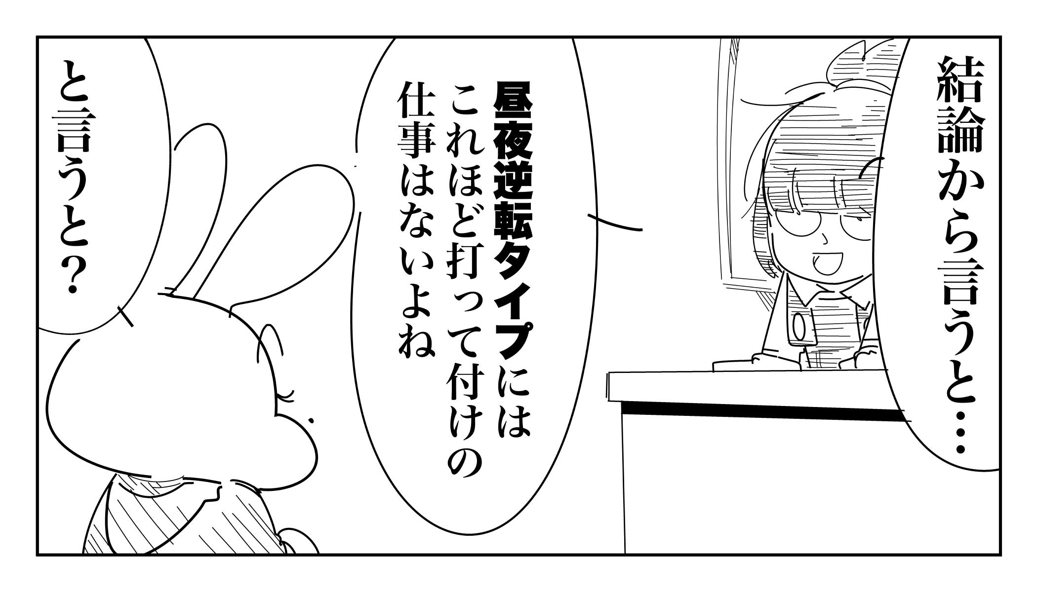 f:id:terashimaru117:20191229010554j:plain