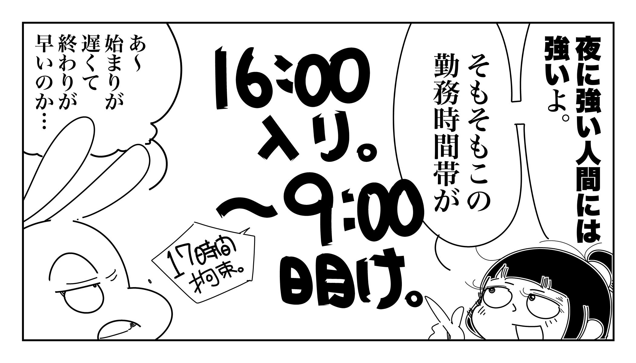 f:id:terashimaru117:20191229010600j:plain