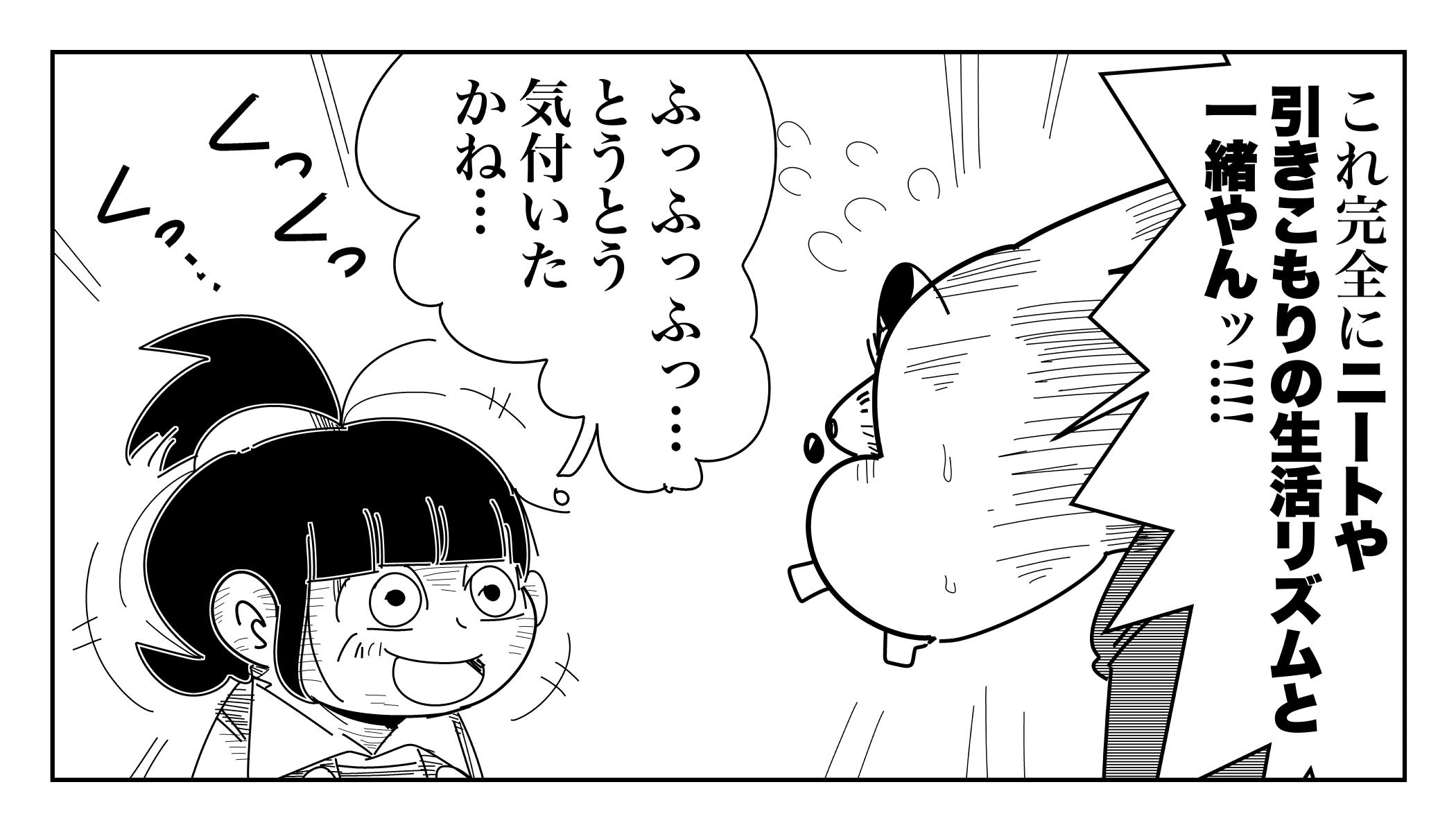 f:id:terashimaru117:20191229210806j:plain