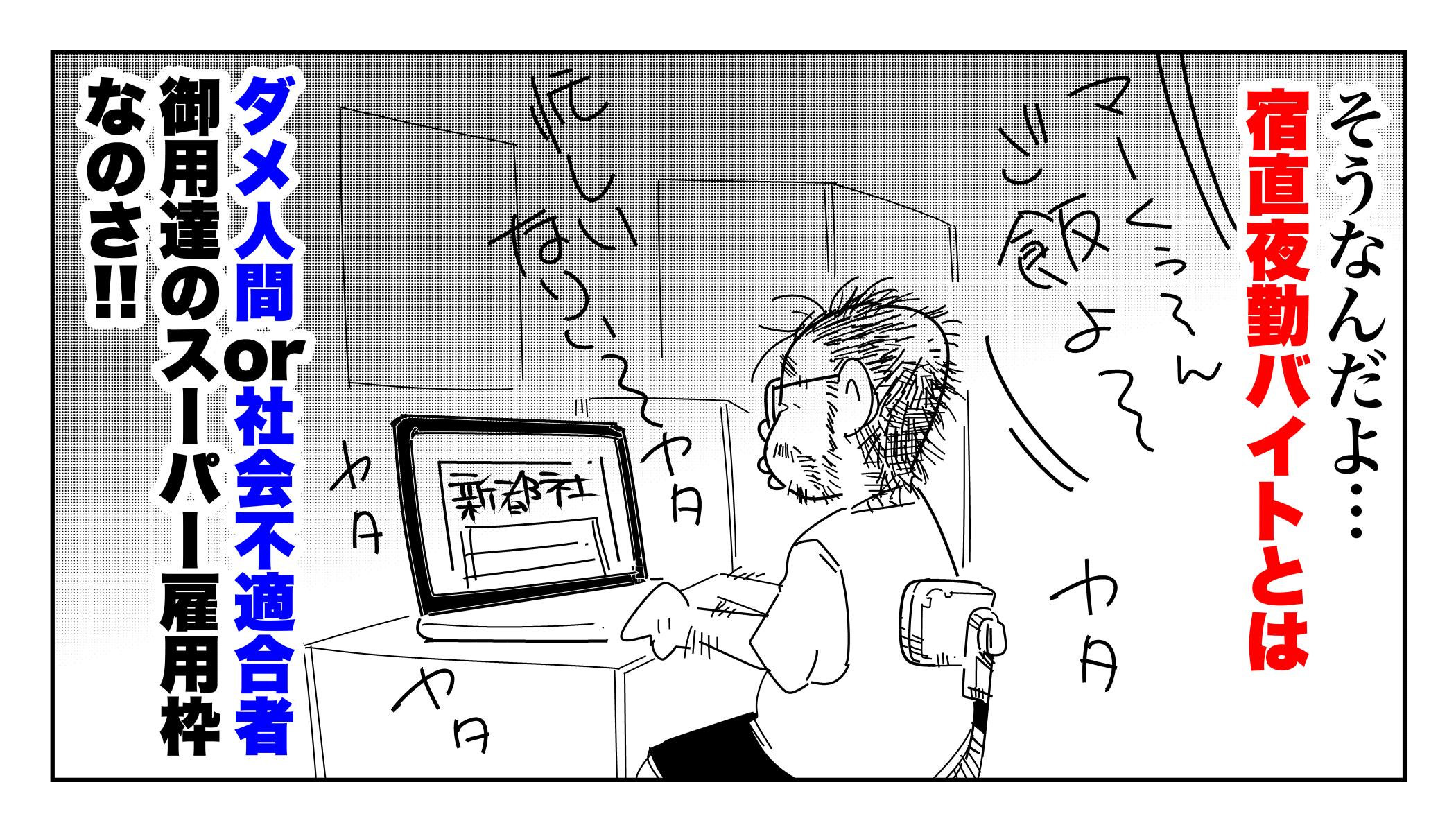 f:id:terashimaru117:20191229210814j:plain