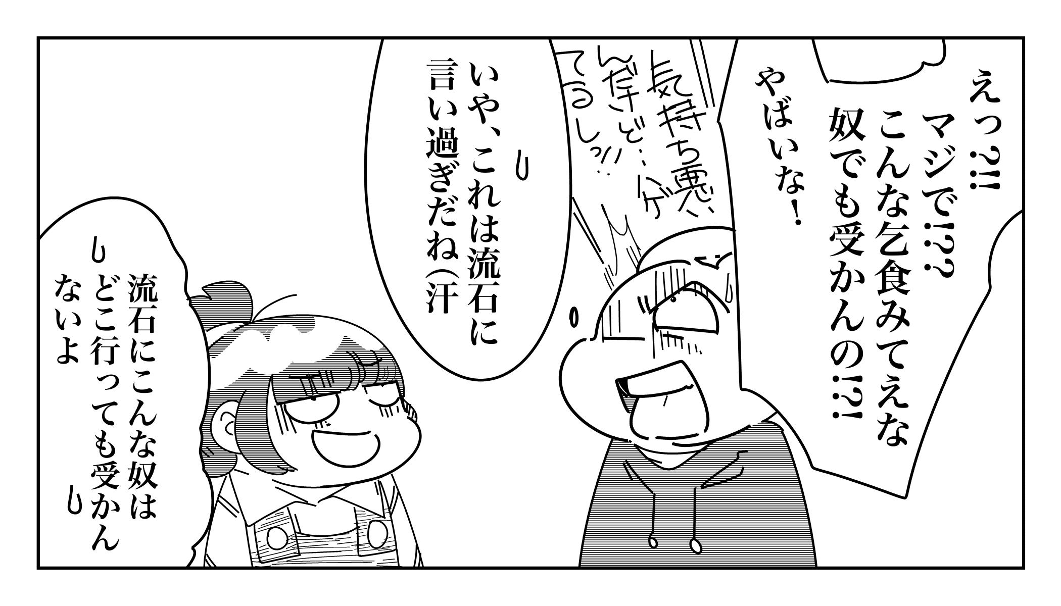 f:id:terashimaru117:20191229210820j:plain