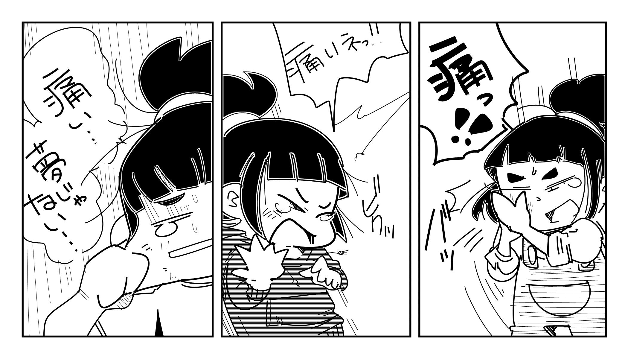 f:id:terashimaru117:20191230000155j:plain