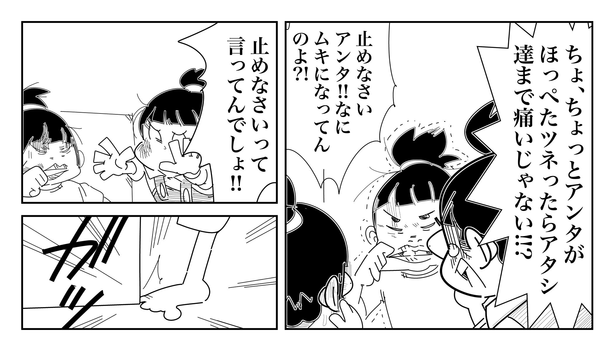 f:id:terashimaru117:20191231201047j:plain
