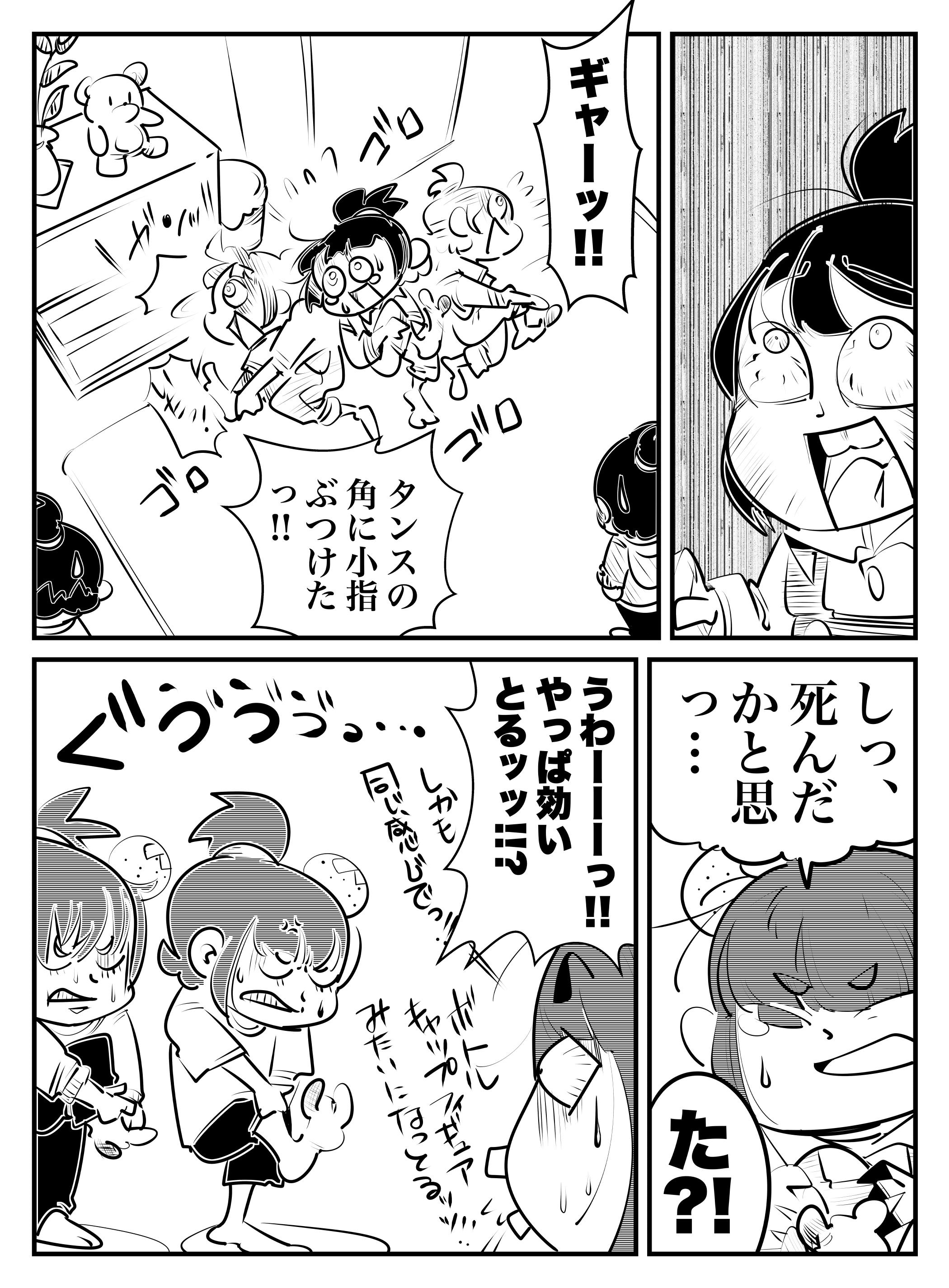 f:id:terashimaru117:20191231201051j:plain