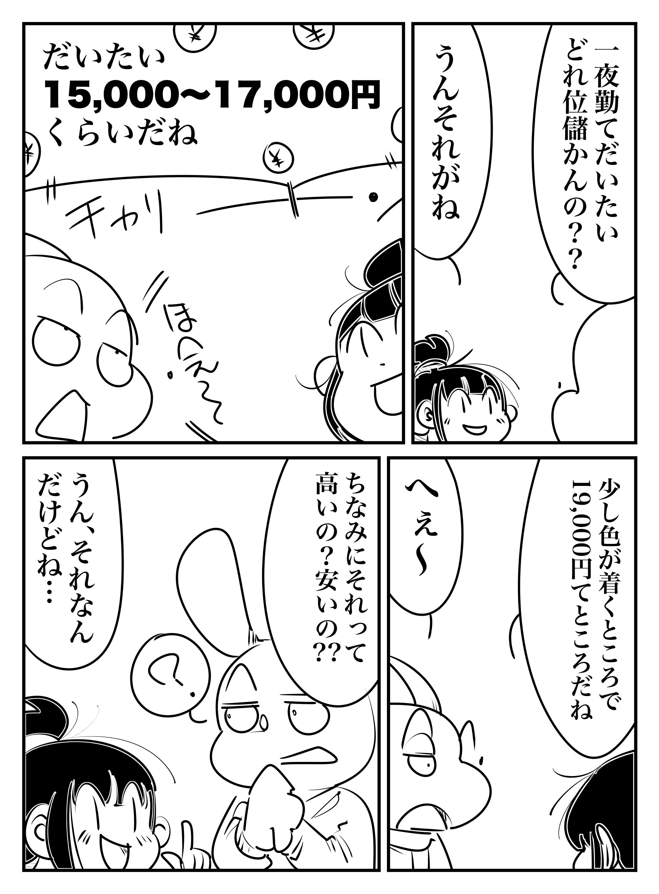 f:id:terashimaru117:20200101180405j:plain