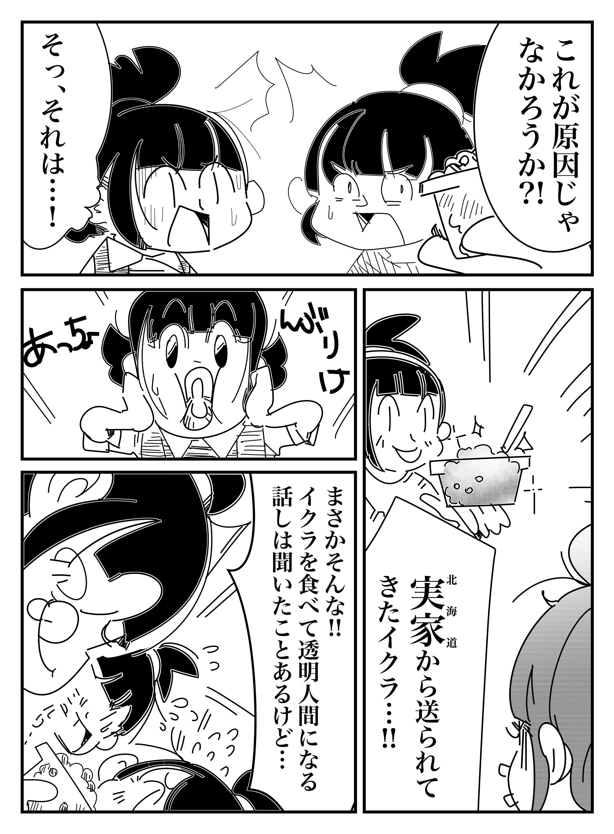 f:id:terashimaru117:20200102141701j:plain
