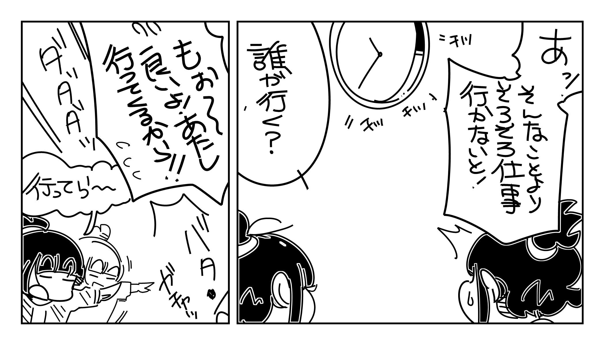 f:id:terashimaru117:20200103173024j:plain