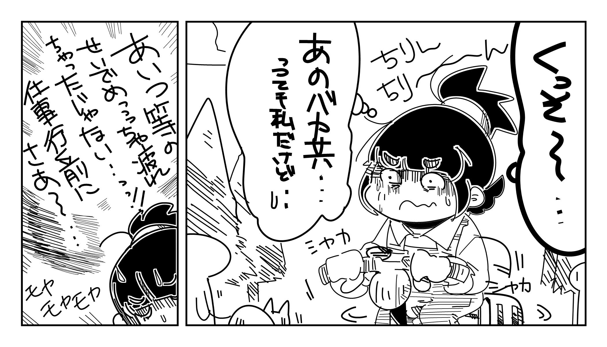 f:id:terashimaru117:20200103173028j:plain